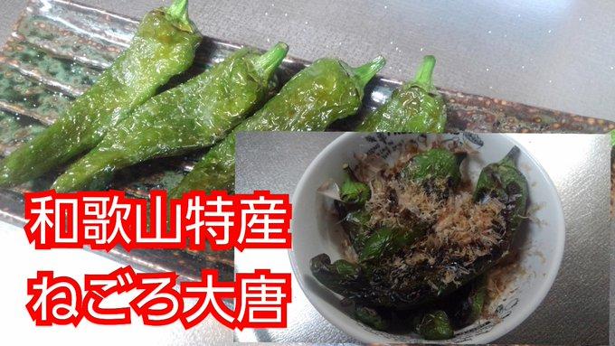 otokomeshi_fishの画像