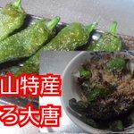 otokomeshi_fishのサムネイル画像