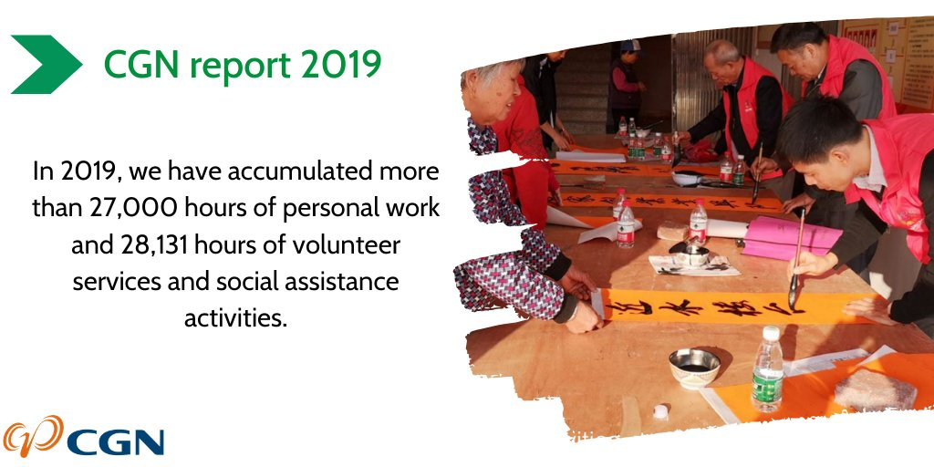 [CGN report 2019] In 2019, we are actively engaged in volunteer services and public welfare activities such as helping underprivileged households, supporting students, popularizing science and planting trees. https://t.co/AAcPW9wN8i