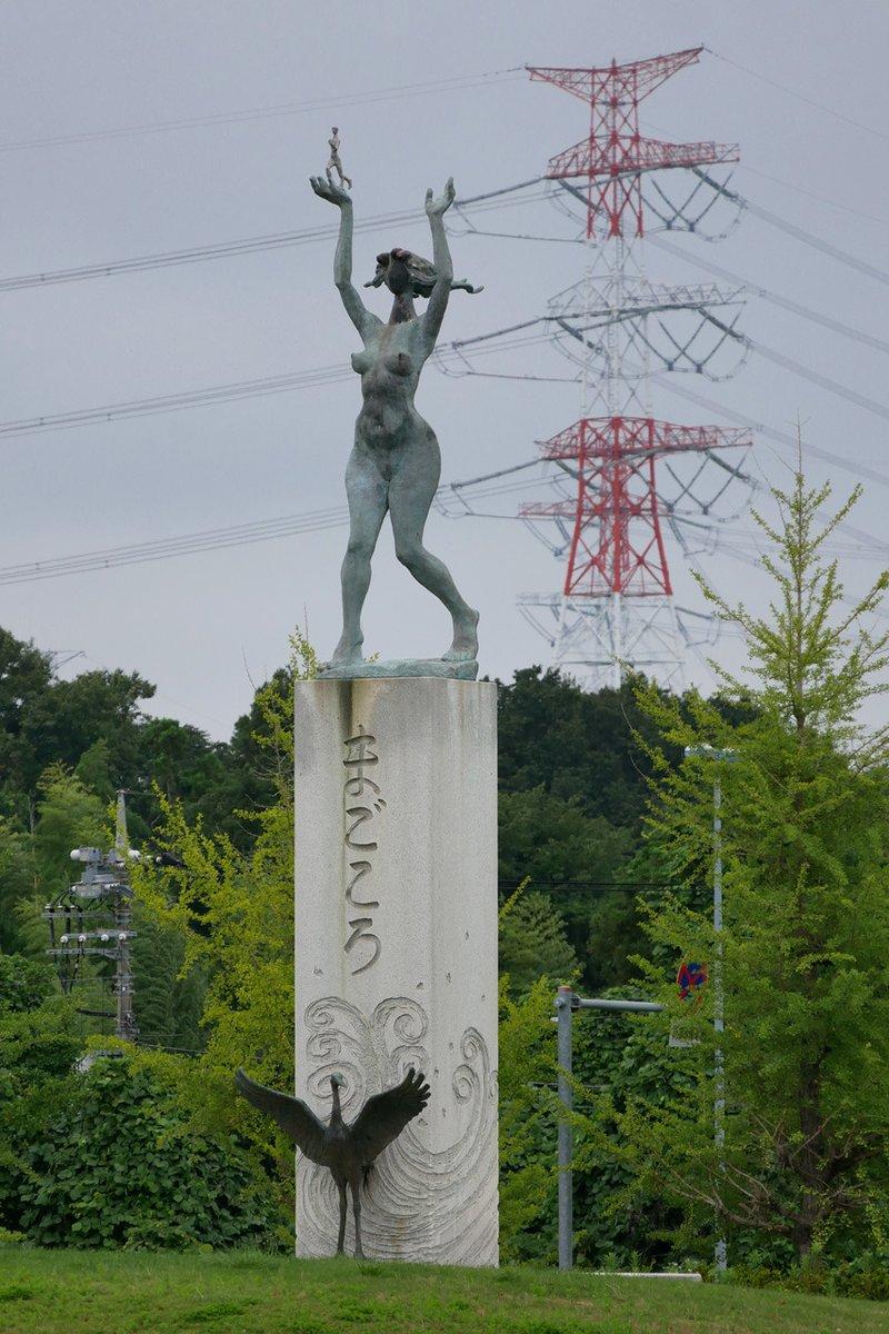 公園 笠松 運動