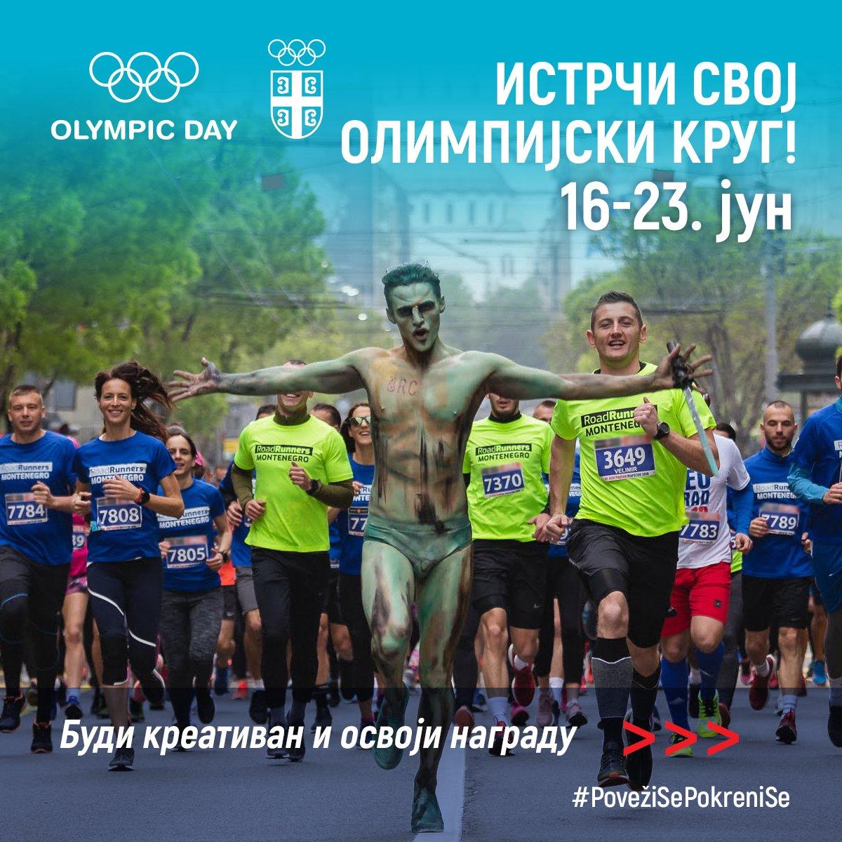 Najbrži su već počeli sa trčanjem!  Pridruži se i podeli sa nama svoje mape i kreativne fotografije i udji u trku za zvaničnu opremu Olimpijskog tima Srbije! 🇷🇸 Sve informacije o foto konkursu možete pronaći na https://t.co/qqOhsg6WZr!#StayActive #OlympicDay 🇷🇸🏅🏃🏻♀️🏃🏻♂️ https://t.co/MyTGQdjHc2