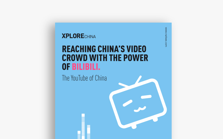 If you had to guess, how many of China's Gen Z users are on Bilibili? Think of a percentage then check our blog to find the answer: https://t.co/2u4N9qDOgD  #NativexEbooks #Bilibili #XploreChina #VideoApps #MobileAdvertising https://t.co/gnuaT4XcE9