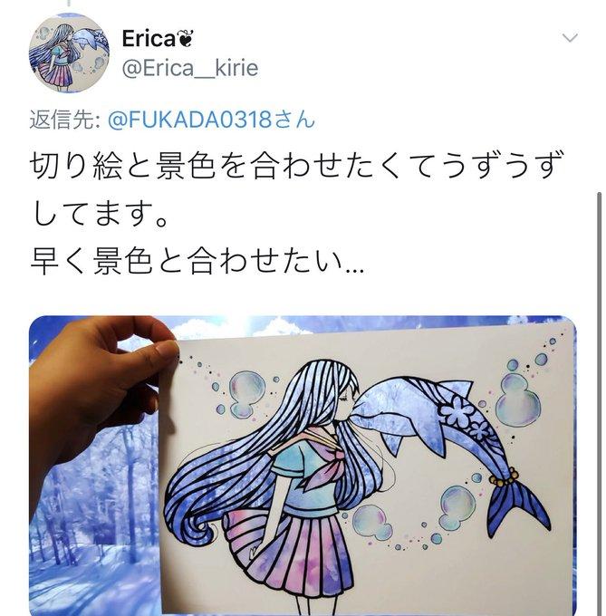 AV女優深田えいみのTwitter自撮りエロ画像144