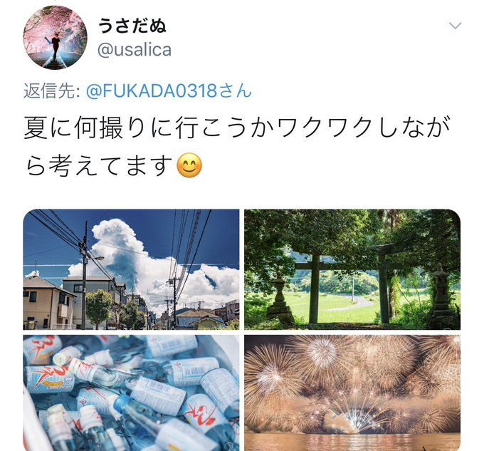 AV女優深田えいみのTwitter自撮りエロ画像146