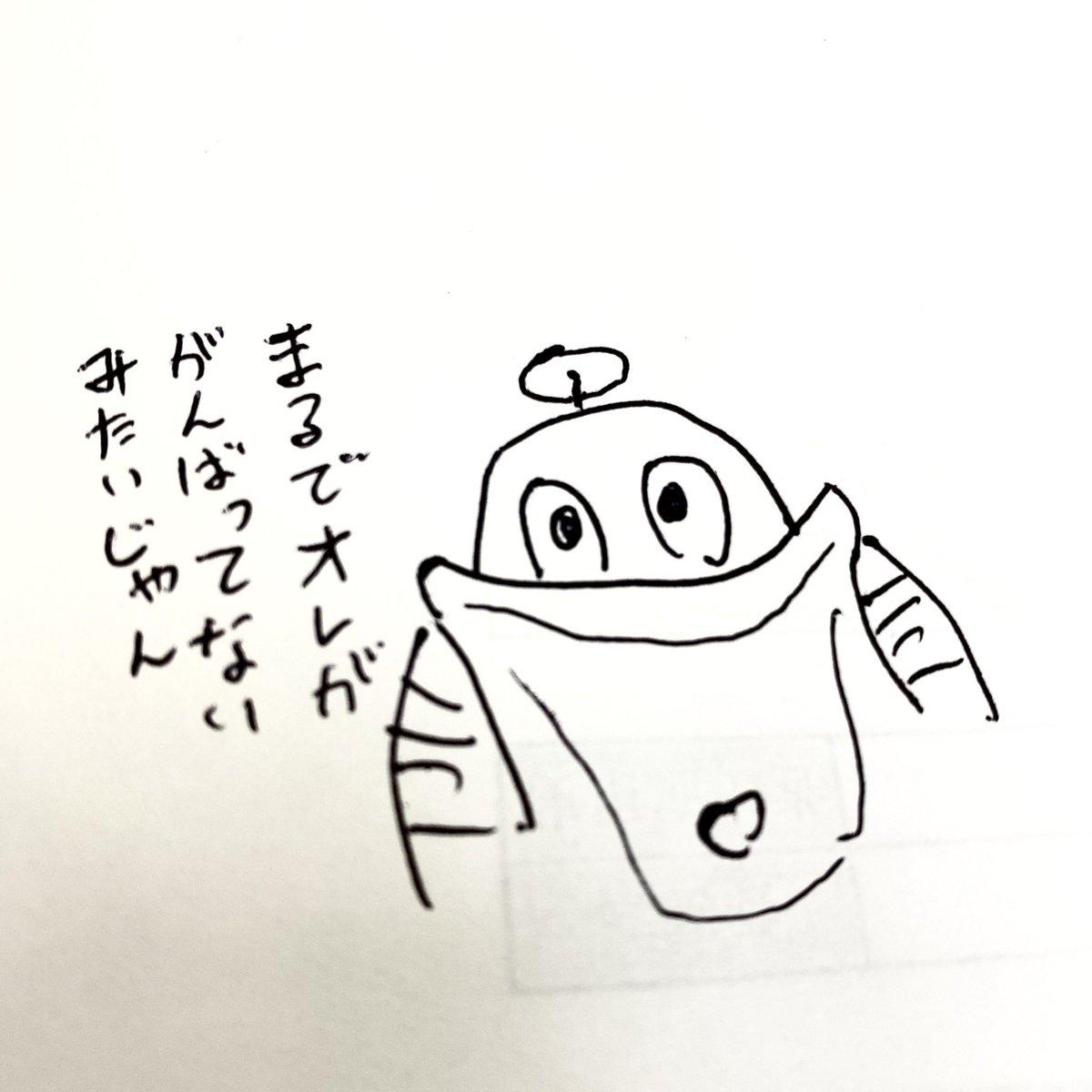 義雄 浦沢