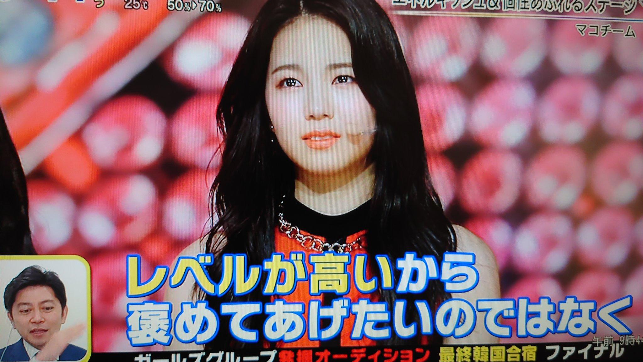 スッキリ オーディション 結果 スッキリ|日本テレビ
