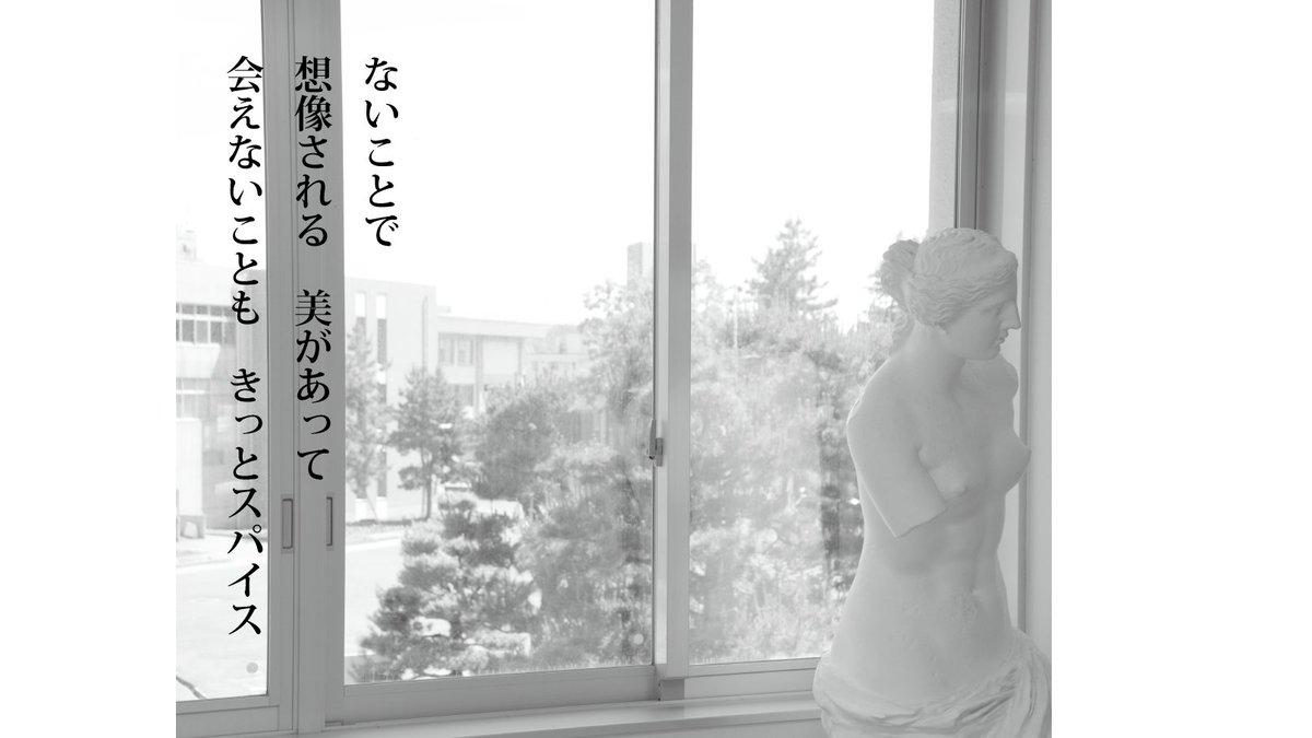 福井 大学 学生 ポータル