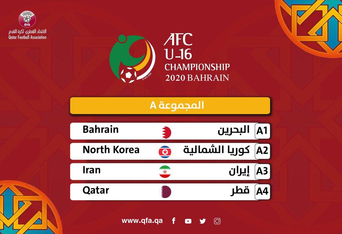منتخبنا الوطني في المجموعة الأولى من بطولة آسيا للناشئين تحت 16 عاما 2020 #منتخب_قطر #AFCU16