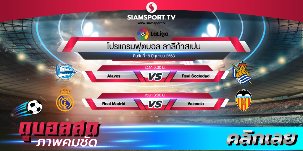 Siamsport Tv Siamsport Tv Twitter By popularity siamsport.co.th ranked 5 758th in the world, 42th place in thailand, 42th place in category sports / soccer. siamsport tv siamsport tv twitter