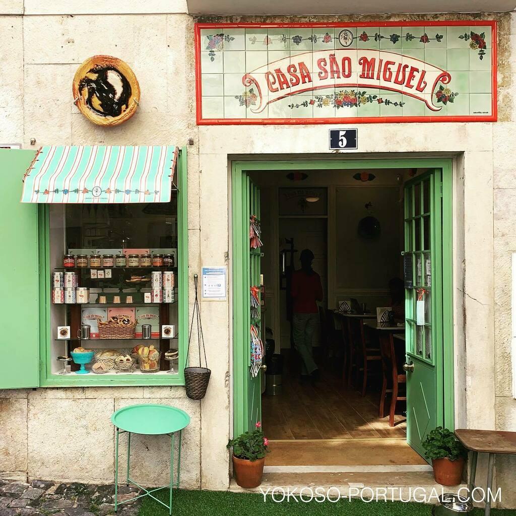 test ツイッターメディア - ポルトガルの首都リスボン、アルファマ地区にオープンしたかわいいカフェ。 #リスボン #ポルトガル https://t.co/4icp5OP1r4