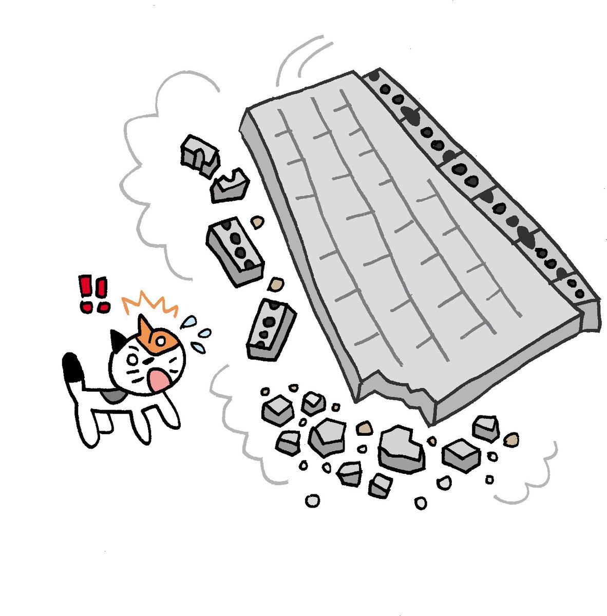 """防災無料イラスト в Twitter: """"地震と倒壊するブロック塀のイラスト https://t.co/JXVDb23DVf 2年前の大阪北部地震では、 ブロック塀が倒れて犠牲者が出てしまいました。自宅の周辺や子どもたちの通学路などに危険なブロック塀がないか、確認しておきたいですね。… https ..."""