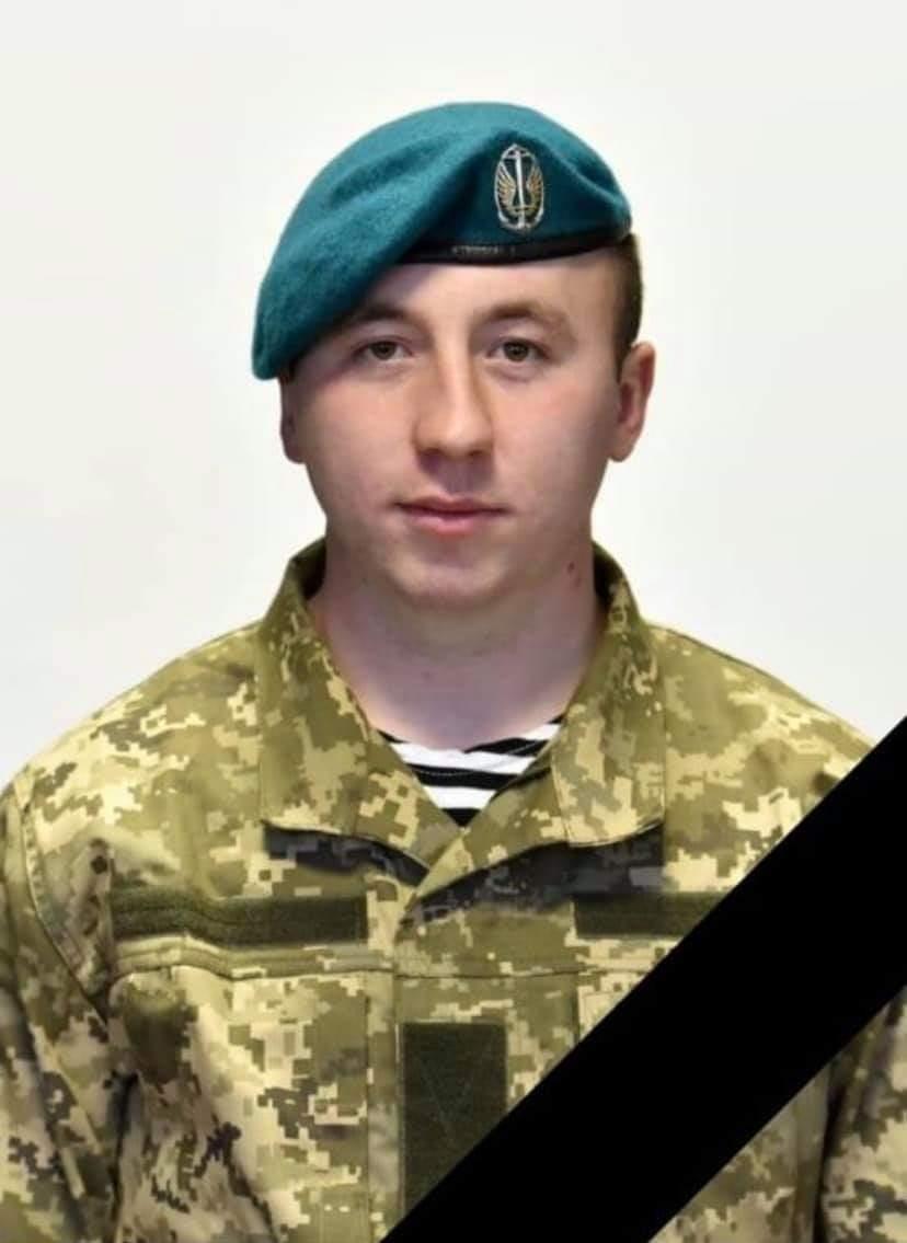 17 червня, під час ворожого обстрілу, захищаючи Україну, загинув старший матрос 503 Окремого батальйону морської піхоти Ілля Струк.  Нашому герою навіки 25 років.  Не забувайте, де ворог, хто вбиває наших найкращих.  Співчуваємо родині, близьким та побратимам. Вічна слава, герою. https://t.co/aJgwk0k1Us