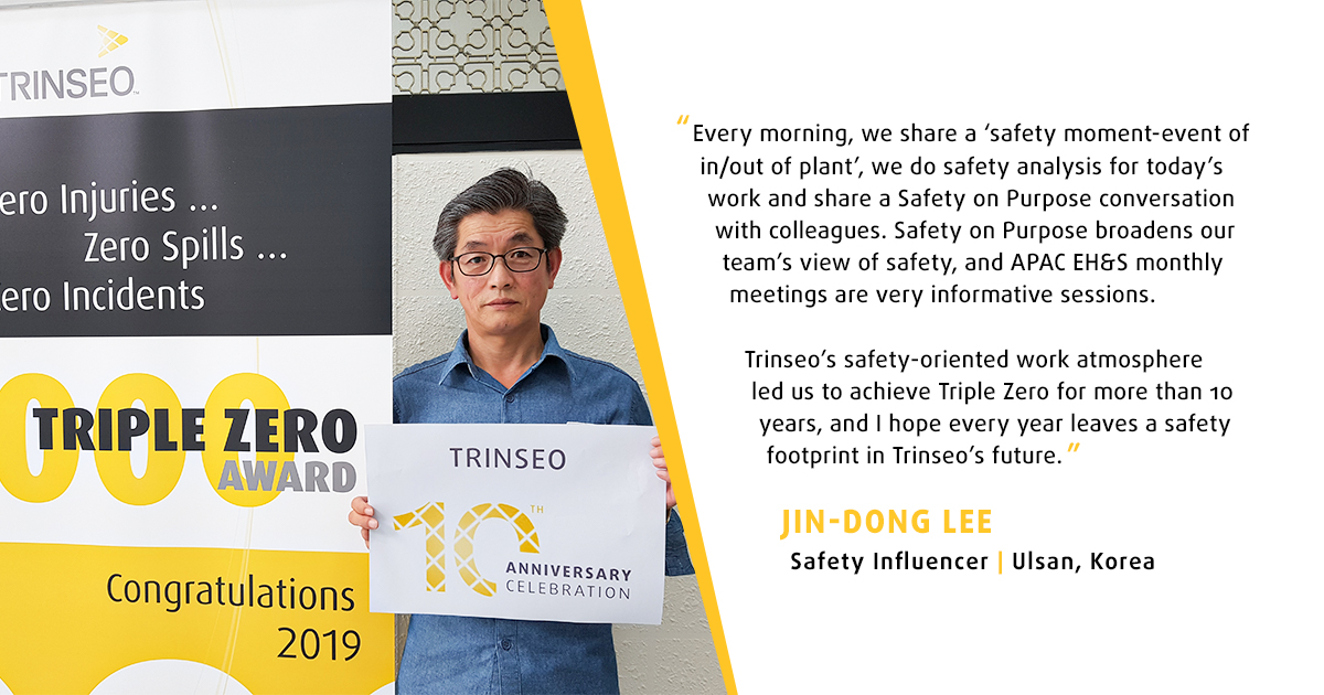 We're celebrating 10 years of exceptional #safety. Since our inception, we've awarded 211 Triple Zero designations to our sites. Jin-Dong Lee, a Safety Influencer in Ulsan, Korea, shares what superior safety means to him. ​#NationalSafetyMonth https://t.co/wupzoH7lLI