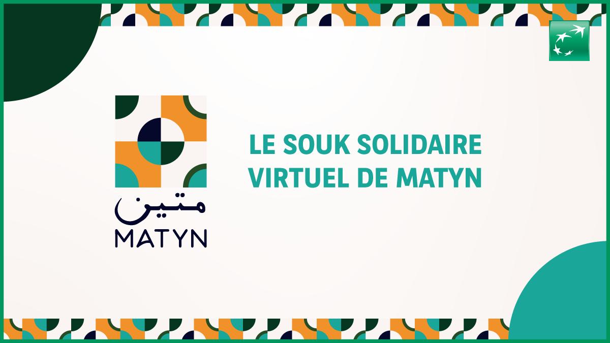 """#RSE #Solidarite La #BMCI soutien la plateforme virtuelle """"Wuluj"""" de Matyn qui met en avant la richesse et la diversité des produits locaux, en proposant une variété de paniers venant des meilleures coopératives marocaines. Découvrez tous les produits : https://t.co/tzRR8aWq1V https://t.co/jWISipb691"""