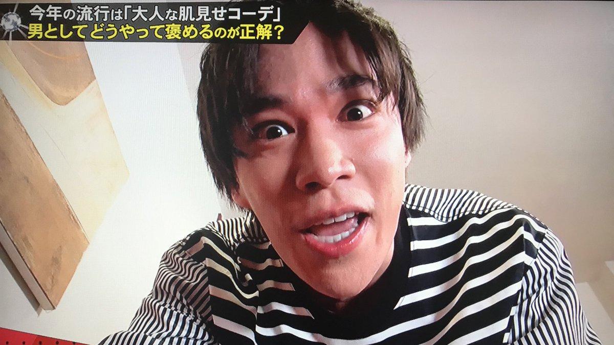 サイコパス 千賀 健永