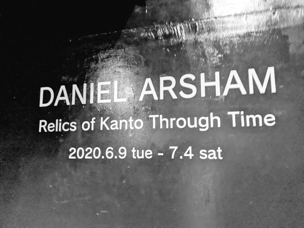 Relics of Kanto Through Time