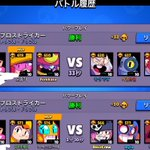 Image for the Tweet beginning: #ブロスタ #パワープレイ 野良で33秒で大勝利!!