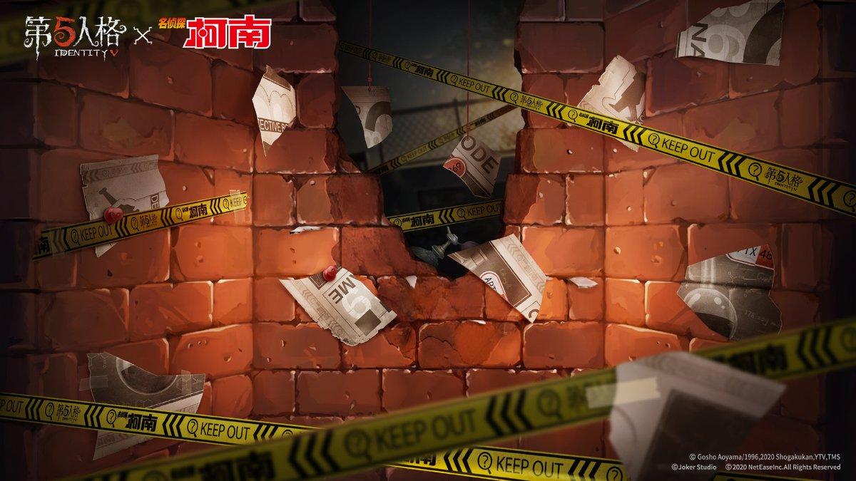 【中国版】第五人格 × コナンコラボ 🌸ヒント2 🌟