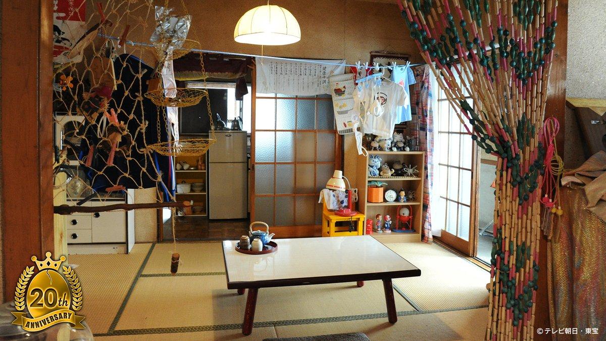 20周年を記念して、皆様に素敵なお届けもの!#リモート会議 に使える壁紙をプレゼント✨今回は何と、「奈緒子 の部屋」と「上田 の研究室」の2バージョンをご用意✌️🏼奈緒子も「おビックリ」の無料ご奉仕です。 #まさかのトリック20周年 #トリック #山田上田 #池田荘 #日本科技大