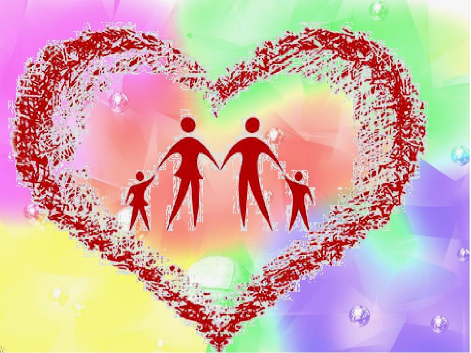 просторах символ семейного счастья картинки можете выбрать тип