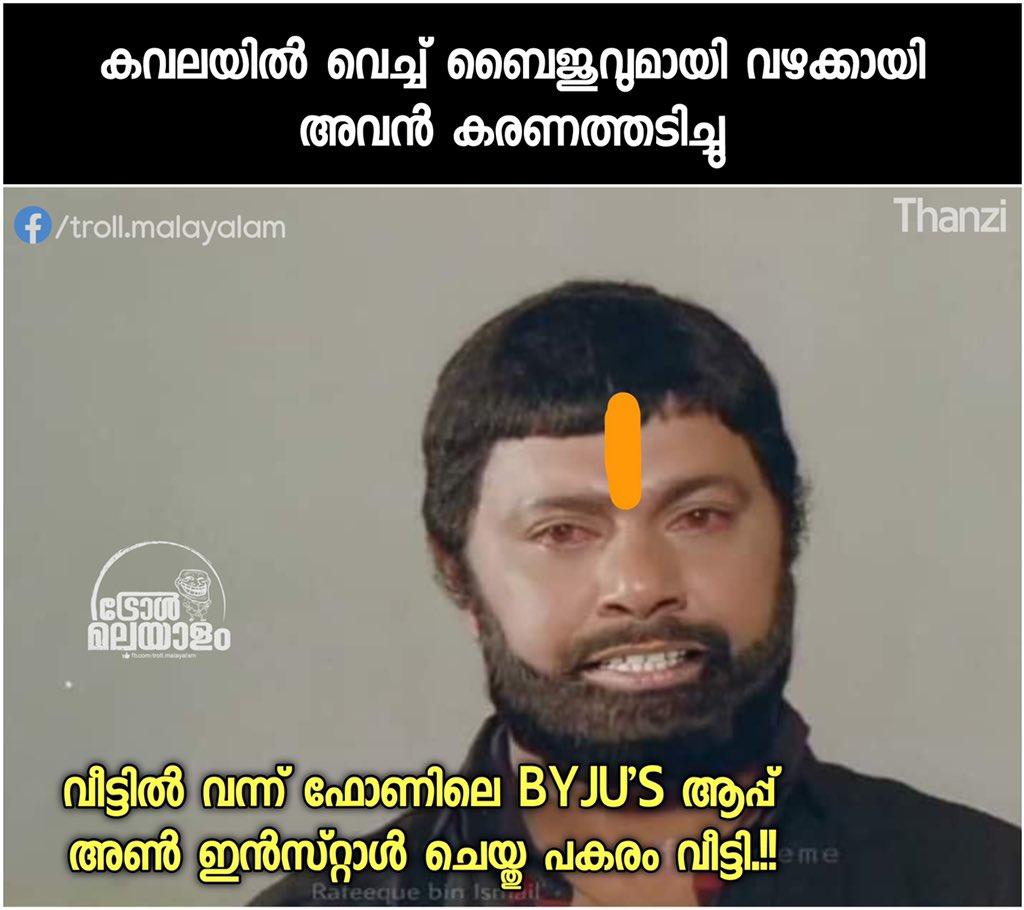 ഡിജിറ്റൽ സ്ട്രൈക്ക് ആണ് മോനെ !!   © Moh'd Thansee (Troll Malayalam)  #BoycottMadeInChina #TrollMalayalam  #Sangipic.twitter.com/tXPzZ8lZhX