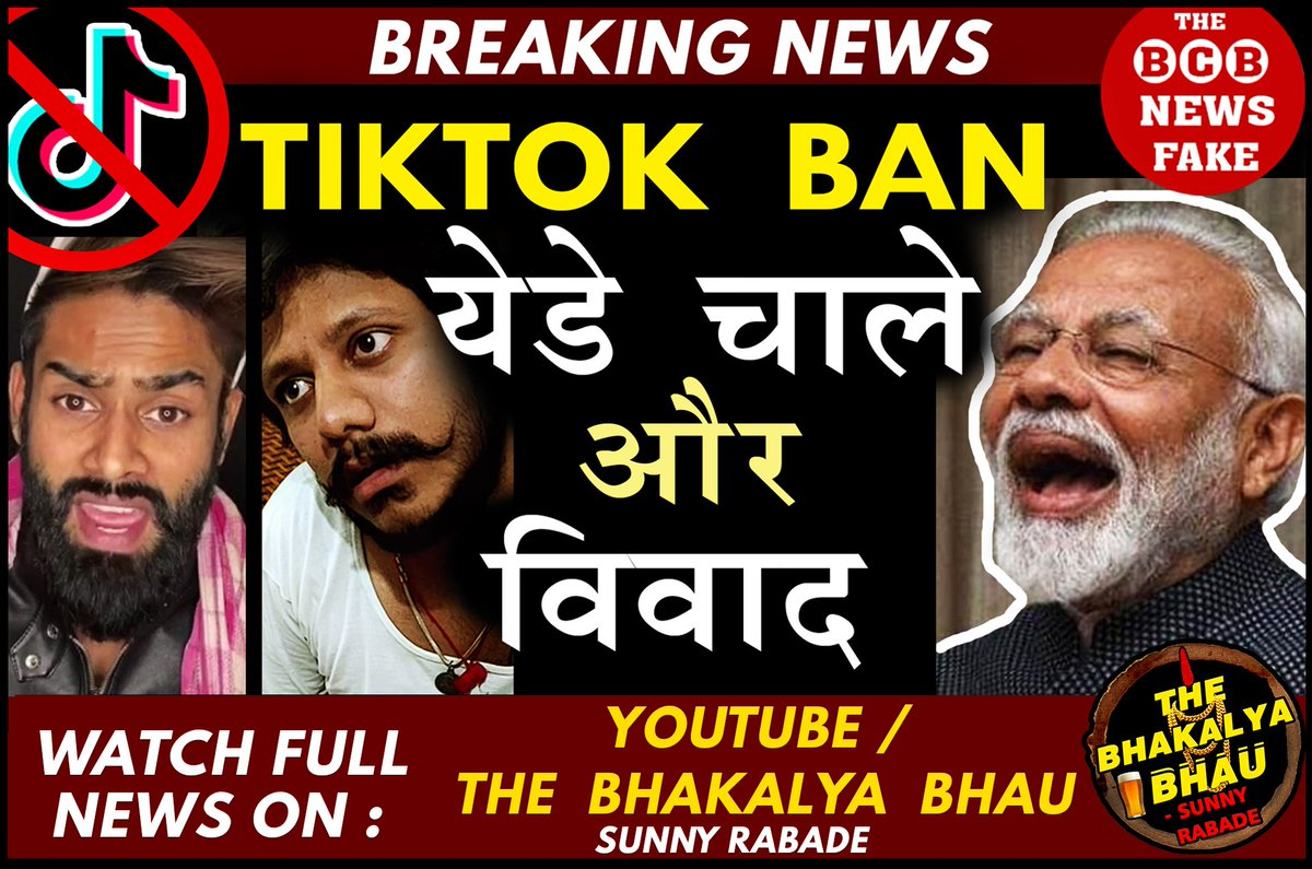 https://t.co/EtrejlF777  New Video Out Now  If you Like than, Please Share And Subscribe   YouTube / The Bhakalya Bhau  YouTube / Sunny Rabade   #RIPTiktok #TiktokBan #TiktokBanned #Tiktok #TiktokAnd58AppsBan #59ChineseAppsBan #TiktokBanRoast #TiktokRoast #CarryMinatiTiktokBan https://t.co/EXkDp8D7bP