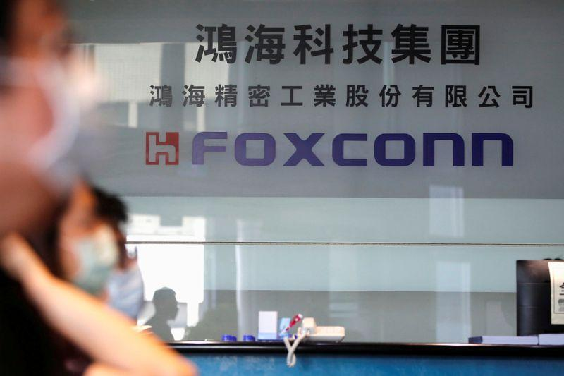 Taiwan's Foxconn says customs clearing procedures in India have been resolved https://t.co/HVaqmozfyk https://t.co/XAPrUFA7KN