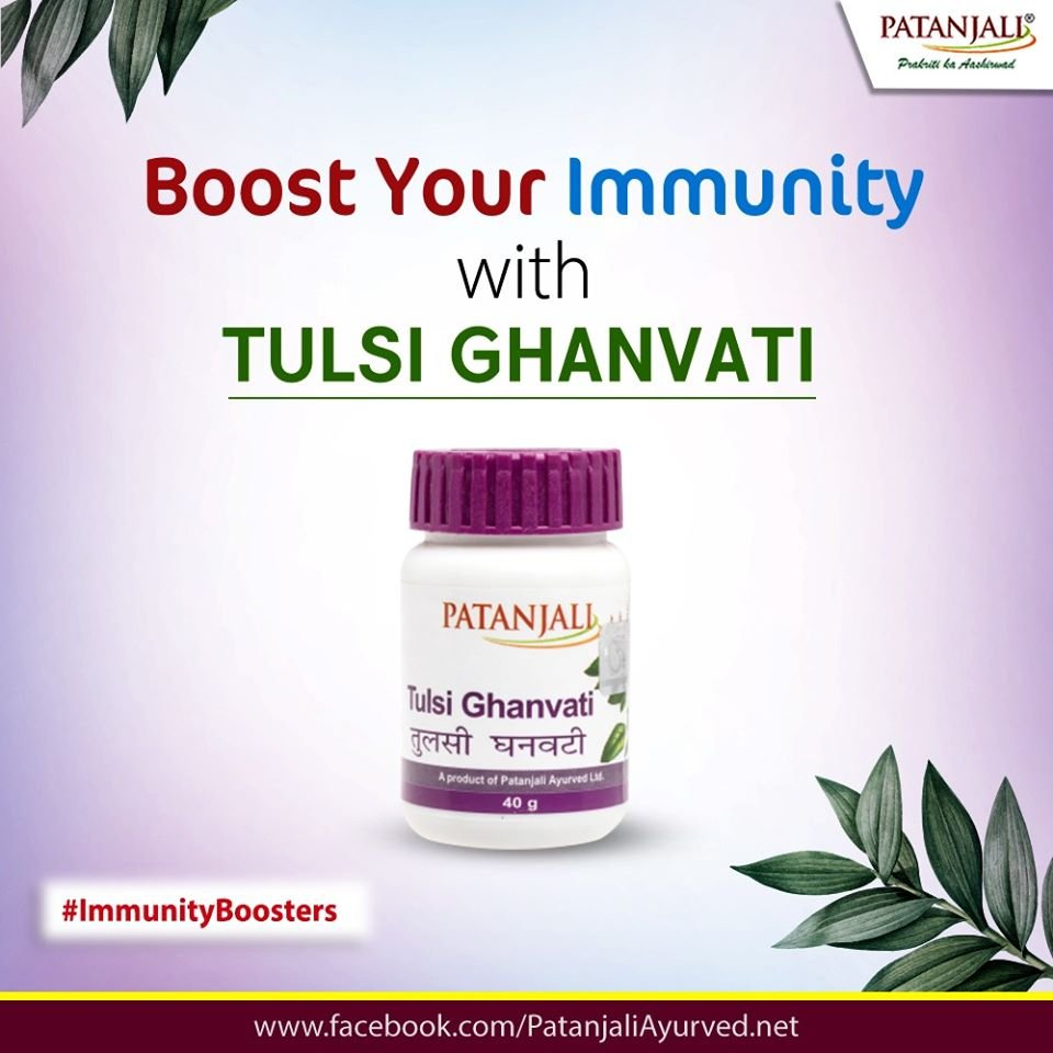 It is extremely important to have good immunity in order to stay away from all types of viruses and influenza including coronavirus. Tulsi Ghanvati helps to boost your immunity and is beneficial in cold, fever and cough. #कोरोनिलविजय #पतंजलिविजय
