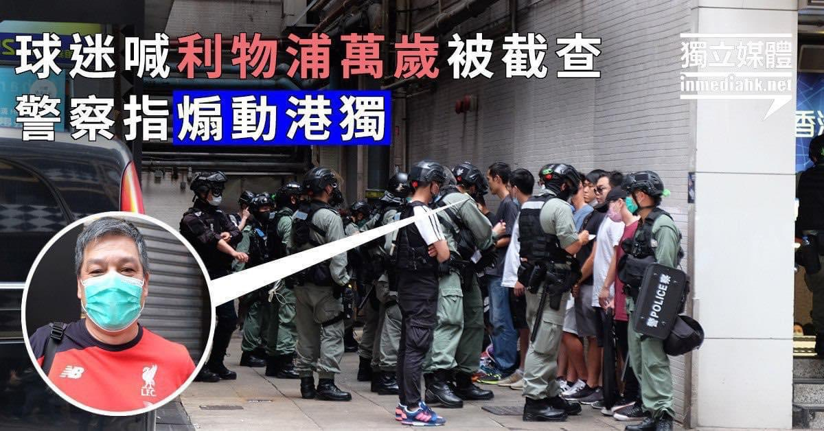 "Nothing is more ridiculous than this. 'A Liverpool FC supporter yelled ""Long Live Liverpool"" and #HKPoliceTerrorists claimed he advocated HK Independence'  Laughed my a*s off. #HKPoliceBruality #HKPoliceState #StandWithHongKong #Hongkongprotest #NationalSecurityLaw<br>http://pic.twitter.com/MKKoBE1Uyg"