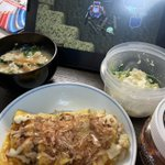 Image for the Tweet beginning: とんぺい焼き、豆苗の白和え、お粥 #俺の料理