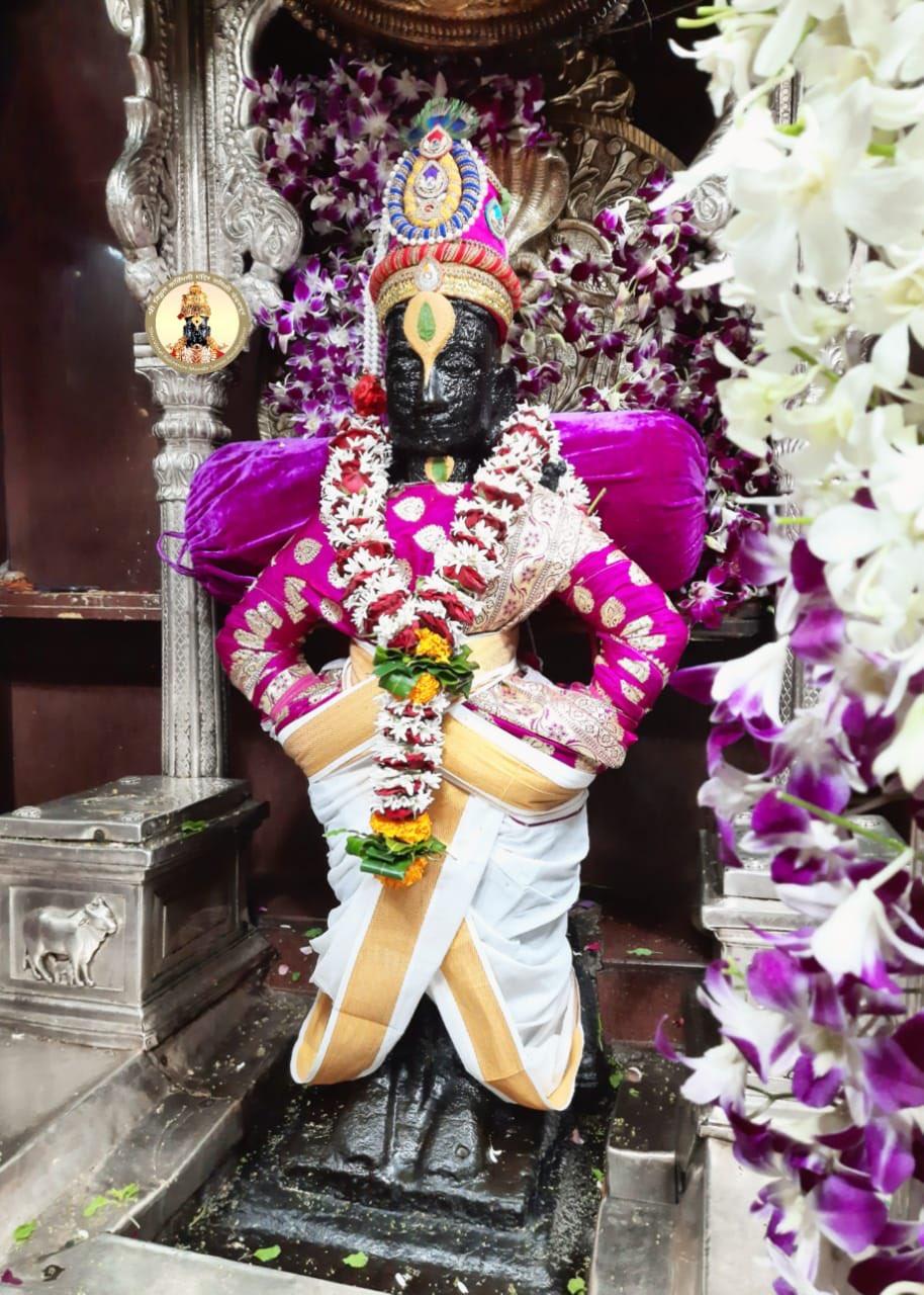 #AshadhiEkadashi Photo