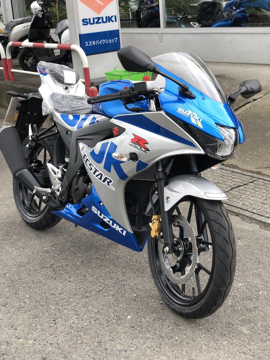 モータース ハラダ CT125ハンターカブ(ホンダ)の中古バイク・新車バイク(51~100件目)
