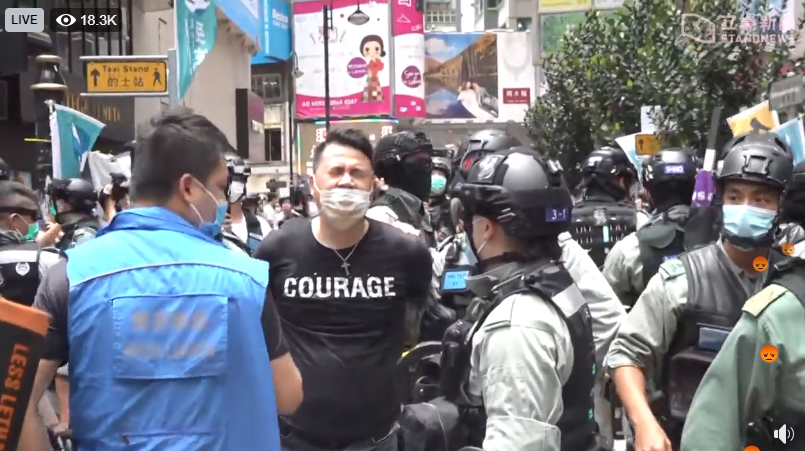 via @franceinfo : #HONG_KONG Democratic Party legislator Andrew Wan, who was pepper sprayed in his eyes and face, is under arrest, with hands tied at his back. pic.twitter.com/5aeMqoKSVa   https://www.francetvinfo.fr/live/message/5ef/c1b/465/ff4/e9d/dff/cb9/f40.html…