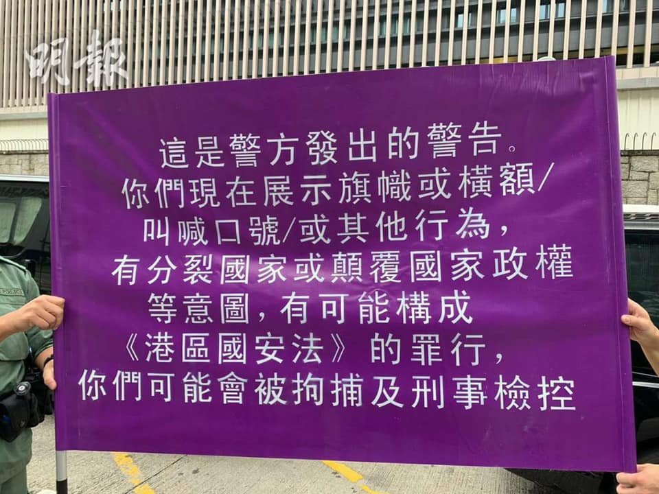 """First time in #HK's history: #hongkongers are warned that their flags, banners, slogans or other behaviours during demonstrations or protests may be arrested on charges of """"secession"""" or """"subversion of state power"""" under #NationalSecurityLaw,  which was once only found in #China. https://t.co/1uG10bvIqO"""