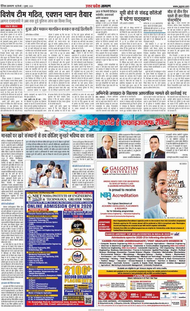 शिक्षा की गुणवत्ता की खरी कसौटी है NIRF रैंकिंग @DrRPNishank @AKTU_Lucknow  #DainikJagran #NIRF https://t.co/6eFePr98qE
