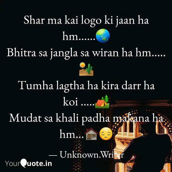 #unknownwritter #poetry  #writersofindia  #likeifyoulove  #happiness  #sadshayari   #amwriting  #writerscommunity #writerslift  #WritersCafe #PoetsTwitter I hope you like it .guys .its written by me #unknownwritter Read my thoughts on YourQuote app at https://www.yourquote.in/unknown-writer-ccxlj/quotes/shar-ma-kai-logo-ki-jaan-ha-hm-bhitra-sa-jangla-sa-wiran-ha-bgzgfh…pic.twitter.com/4iERWI5ofw