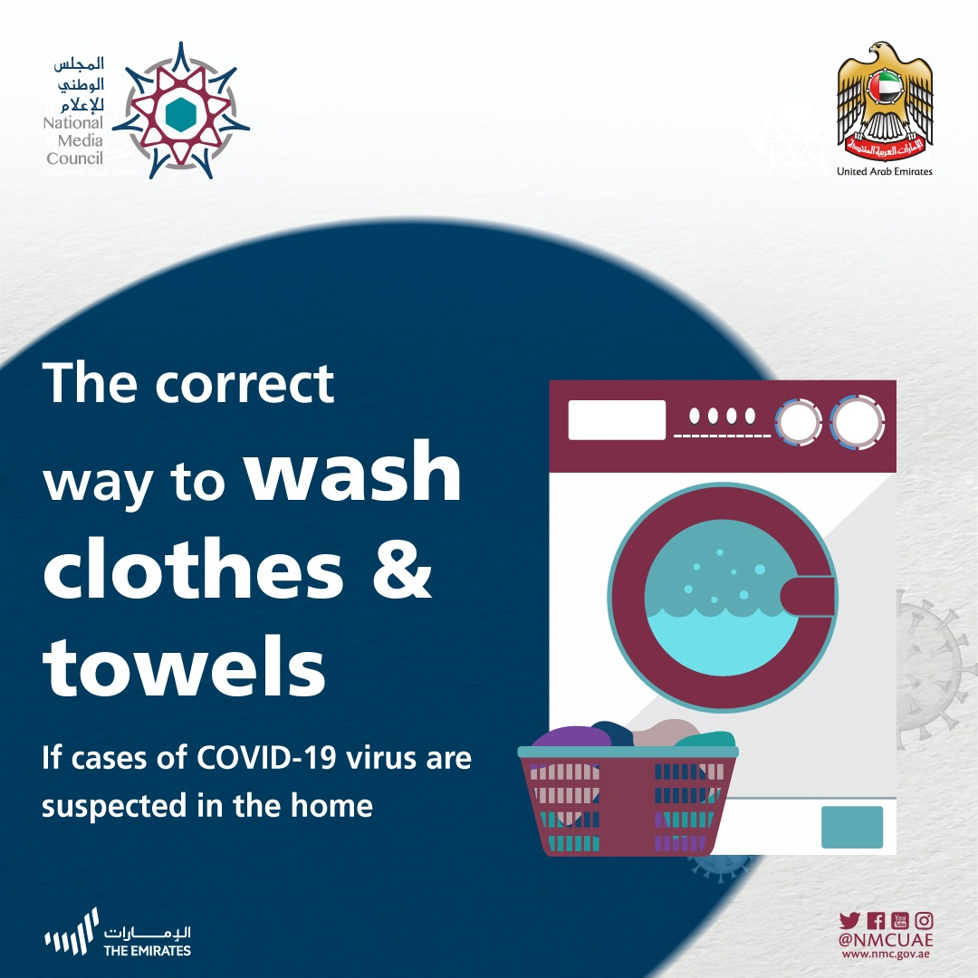 If you have a confirmed or suspected case of COVID-19 in your house, you can follow these steps to safely handle their laundry.  #NMCUAE #TogetherAgainstCorona #YouAreResponsible #WeAreCommited #Corona #COVID19 #coronavirus #UAE https://t.co/LLs5K16SHO