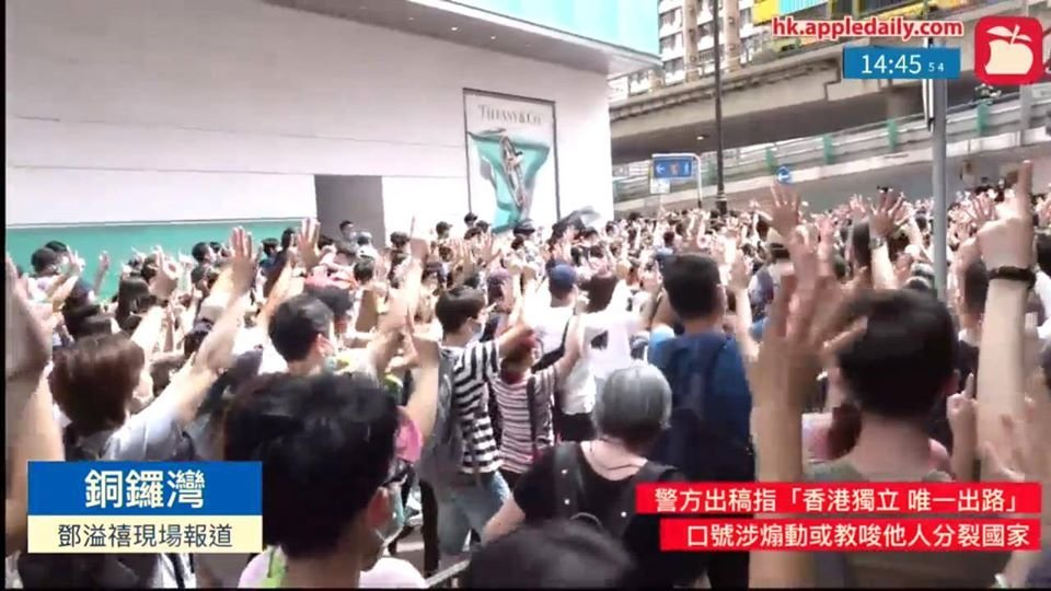 Police: Your slogan may breach the #NationalSecurityLaw   HKers: ✋👆  #5DemandsNot1Less  #StandWithHongKong https://t.co/8HbfcHNCfJ
