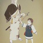 Image for the Tweet beginning: おじさんじゃないものを描くことができるかチャレンジ。  #侍道2 #主人公は壮年一択 #AdobeFresco #メディバン #Fotor #イラスト