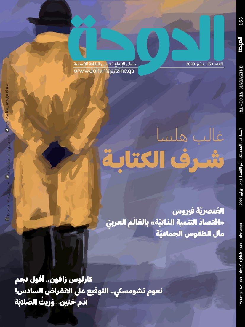 aldoha_magazine photo