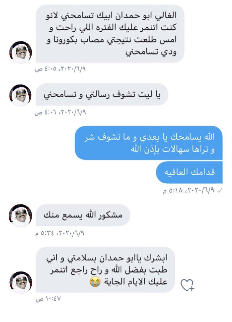 تكفى عد المسحه يمكن فيه خطأ https://t.co/9Uj8YauKP8