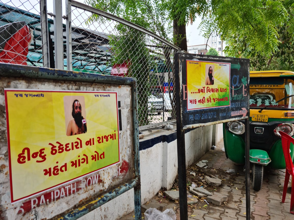 Congress party cadres held for posters surfaced in the city on Rath Yatra