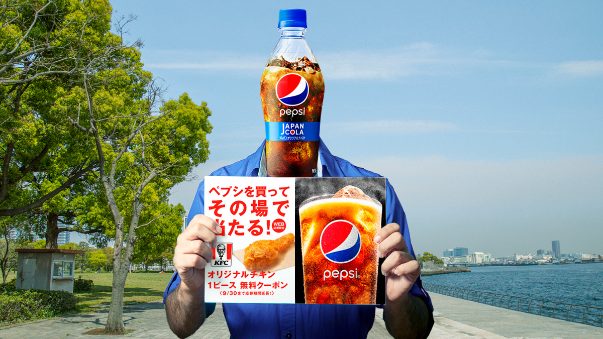 ケンタッキーくん(@KFC_jp)へ!  どうも!ペプシですー!  #ペプシ を買うと #KFC のチキン無料クーポンが 当たる #ペプチキ キャンペーン開催中ゥ!!  #ペプシ のシュワッと #チキン のジュワッ!! そりゃ絶対ウマいって!! 俺たちのコンビ最強だって!!!😁  一緒にキャンペーン盛り揚げていこうゼィ〜↑↑ https://t.co/aCK7IqiaUi