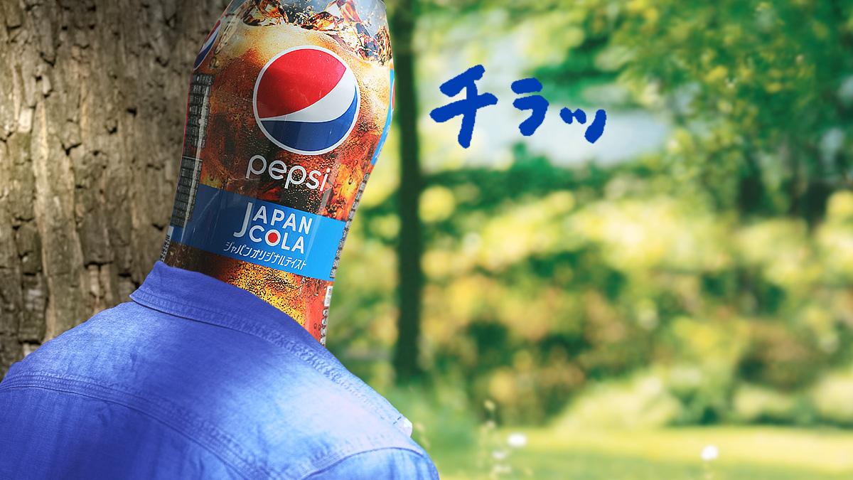 ケンタッキーくん(@KFC_jp)へ!!!  #ペプシ を買うと #KFC のチキン無料クーポンが当たる #ペプチキ キャンペーン、絶賛開催中なんですが!!!  一緒に盛り上げようよ! 本当、ダルい絡みしてごめんって!  ・・・俺なんかしたかな・・・!?  って、直接連絡できない俺はチキン #旨いことを言う https://t.co/ltqbmNaYZQ
