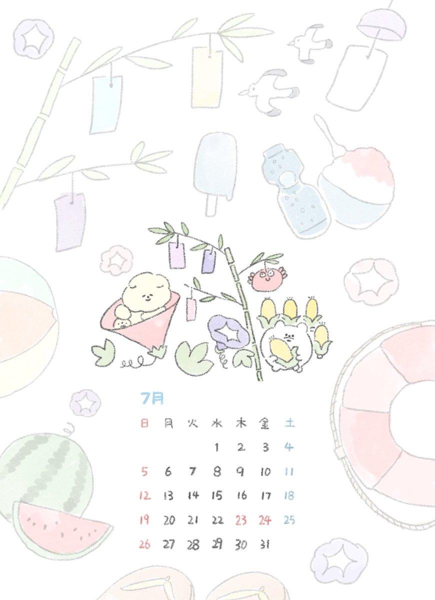 の カレンダー 今月