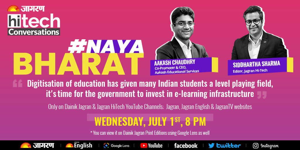 Tonight at 8 pm on #NayaBharat, Aakash Chaudhry, Co-Promoter & CEO, Aakash Educational Services talks with Siddhartha Sharma on the difficulties faced in the education sector during the lockdown due to #Covid19  @AESL_Official @SidnChips https://t.co/zbtXSknnfE