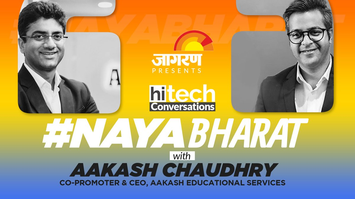In this episode of #NayaBharat, Aakash Chaudhry, Co-Promoter & CEO, Aakash Educational Services talks with Siddhartha Sharma on the difficulties faced in the education sector during the lockdown due to #Covid19  Watch Video: https://t.co/1d5Vdo7DCe   @AESL_Official @SidnChips https://t.co/RBoP5C9gPa