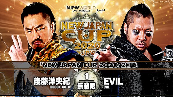 Cobertura: NJPW New Japan Cup 2020 – Day 6 – Go to Bed!