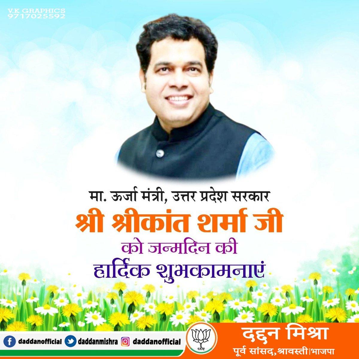 माननीय कैबिनेट मंत्री, उत्तर प्रदेश सरकार, श्री श्रीकांत शर्मा जी, आपको जन्मदिन की अनंत शुभकामनाएं। ईश्वर से प्रार्थना है कि आप दीर्घायु हों और सदैव स्वस्थ एवं प्रसन्न रहें। @ptshrikant https://t.co/OsquPBtZNa