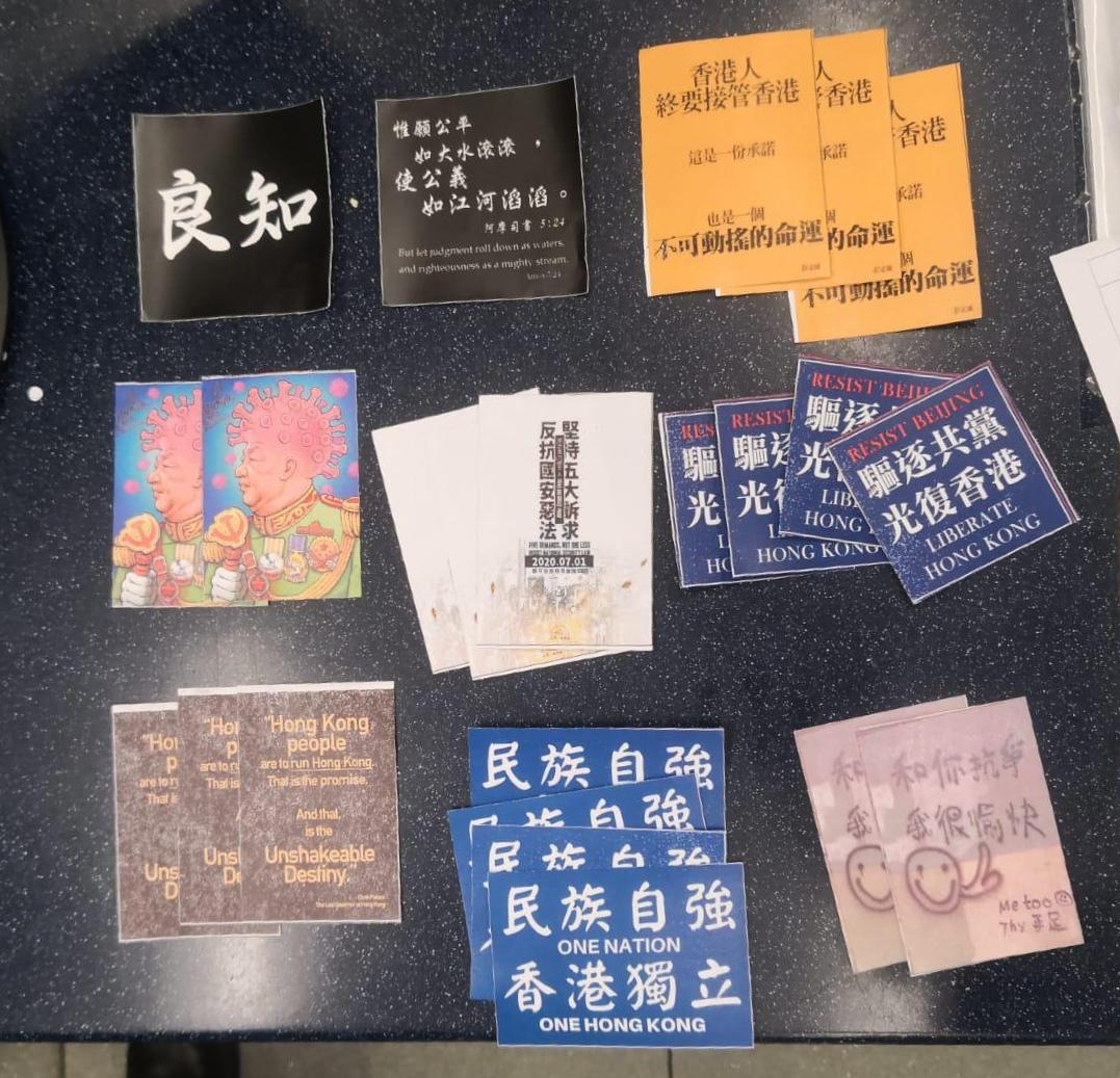 Police say items like these led to arrests today under #HongKong's new national security law: https://t.co/xYkZVyJiXa
